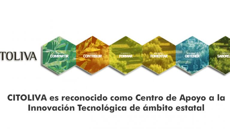 CITOLIVA es reconocido como Centro de Apoyo a la Innovación Tecnológica de ámbito estatal