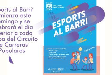 La fundación deportiva municipal lleva el deporte a todos los barrios de la ciudad