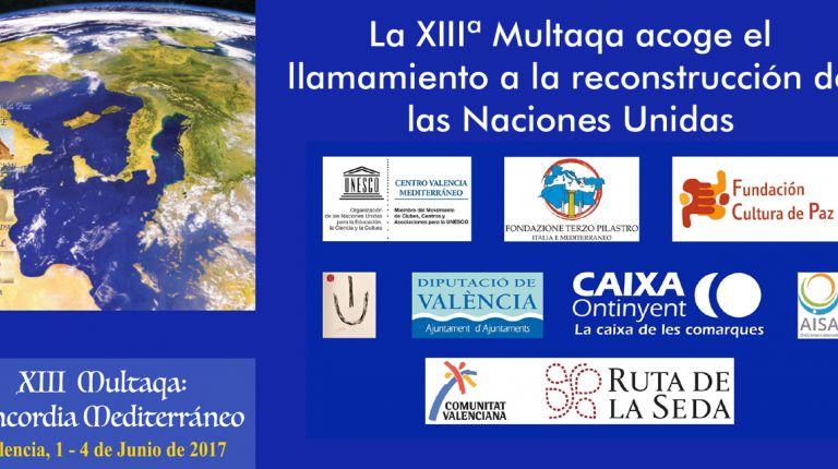 La XIIIª Multaqa acoge el llamamiento a la reconstrucción de las Naciones Unidas