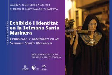 EL MUSEO DE LA SEMANA SANTA MARINERA ACOGE UNA EXPOSICIÓN SOBRE EL SENTIMIENTO POR ESTA FIESTA